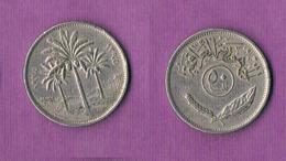 Iraq 50 Fils -1975 - Iraq