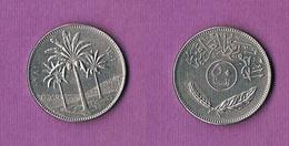 Iraq 50 Fils -1981 - Iraq