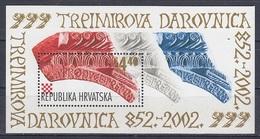 CROATIA 605,unused
