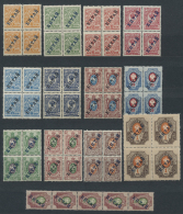"""Russische Post In China: 1899/1917, Lot Of 24 Mint NH Blocks Of Four And 4 Single Stamps With """"China"""" Overprint, VF."""