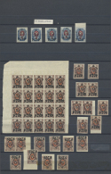 """Russland: 1922 - 1923, Small Colection Of The """"Soviet Star"""" Overprints. 100s Of Stamps With Printing, Color And Overprin"""