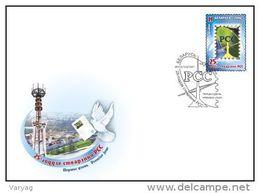 TH Belarus 2016 25 Y RCC Communication FDC - Telecom