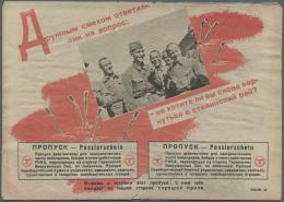 "Sowjetische Zone - Besonderheiten: 1943, 4 German Propaganda Leaflets, Also One Propaganda Booklet ""Who Is Mr. Hitler?"","