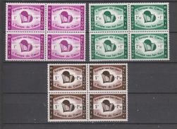 COB 1090 / 1092 ** Neuf Sans Charnière Bloc De 4 Coeur - Ungebraucht