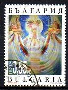 BULGARIE. N°4164 Oblitéré De 2007. Vierge Avec Fruits.