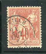 Superbe N° 70 Centrage Parfait - Cachet Marseille B.M. - 1876-1878 Sage (Type I)