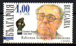 BULGARIE. N°4090 Oblitéré De 2006. B. Nonev.