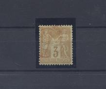 France - Type Sage N°86 Cachet Rouge Des Imprimés - TTB (F112)