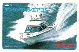 Giappone - Tessera Telefonica Da 50 Units T287 - NTT - Barche