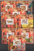 WW147 2011 BURUNDI ART L'ANNEE DU DRAGON 2012 8LUX BL MNH