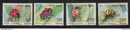 INDIA, 2017, Ladybird Beetle, Insect, Fauna, Set 4 V, MNH, (**)