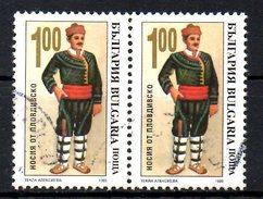 BULGARIE. N°3549 Oblitéré De 1993. Costume Folklorique.