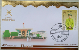 Sultanate Of Oman 2016 FDC - 46th National Day - Sultan Kaboos - Oman