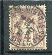 Superbe N° 88 - Cachet à Date Paris 39 R. Des Ecluses St Martin ( 1900 )