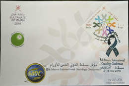 Sultanate Of Oman 2016 FDC - 8th Muscat International Oncology Conference - Oman