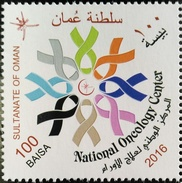 Sultanate Of Oman 2016 MNH Stamp - 8th Muscat International Oncology Conference - Oman