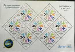 Sultanate Of Oman 2016 MNH FULL SHEET- 8th Muscat International Oncology Conference - Oman