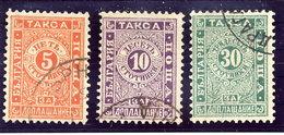 BULGARIA 1896 Small Format Set Of Three, Used.  Michel Porto 13-15 - Segnatasse