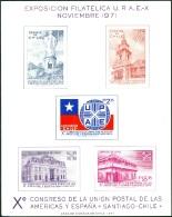 CHILE 1971 UPAE PHILATELIC EXPO IMPERF S/S OF 5, UNGUMMED