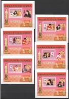 WW191 2008 DE GUINEE SPORT CHESS D'ECHECS CHINOIS !!! CARDBOARD 6LUX BL MNH