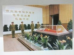 Inside Of Chairman Mao's Mausoleum China Postcard - Chine