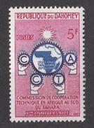 Dahomey (Benin) 1960 - MiNr. 175 ** MNH - Zusammenarbeit In Afrika Südlich Der Sahara