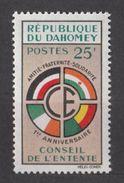Dahomey (Benin) 1960 - MiNr. 176 ** MNH - Jahrestag Des Rats Der Entente Westafrikanischer Länder