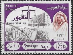KUWAIT 1963 New Constitution - Municipal Hall And Scroll -  75f. - Violet FU - Kuwait
