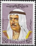 KUWAIT 1969  Amir Shaikh Sabah - 250f. - Purple FU - Kuwait