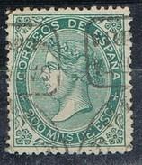 Sello 200 Milesimas Isabel II 1868, Marca Secretaria De Audiencias, Num 100 º - 1850-68 Reino: Isabel II