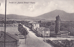 MACEDONIA - RESEN, RESAN - ULICA KRALJA PETRA - KORZO - Macédoine