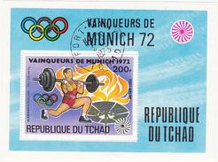 Jeux Olympiques - Eté 1972 - Munich / REPUBLIQUE DU TCHAD 200 F. / ALEXEIEV (R.R.S.S.) / Haltérophilie