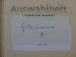 Griechenland - Auswahlheft Mit 256 Marken - Verzamelingen (in Albums)