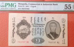 Mongolia 1 Tugrik 1941 AUNC - Mongolia