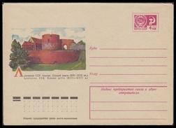 10394 RUSSIA 1975 ENTIER COVER Mint KAUNAS LITHUANIA BALTIC CASTLE TEMPEL TEMPLE ARCHITECTURE 75-177