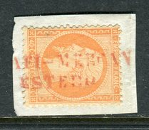 "Rare N° 23 Cachet Rouge De Naples "" PIROSCAFI MERCANTILI ESTERO "" - 1862 Napoleone III"