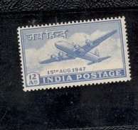 India1947: Michel185mnh**