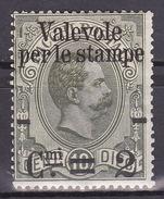 ITALIA 1890 Mi 61 MH* - 1861-78 Vittorio Emanuele II