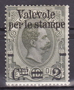 ITALIA 1890 Mi 61 MH*