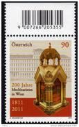 ÖSTERREICH 2011 ** 200 Jahre Mechitaristen / Bibliothek Des Mechitaristenklosters In Wien - MNH - Christentum