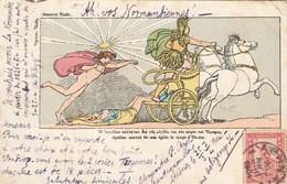Homère Iliade - Apollon Couvre De Son égide Le Corps D'Hector - éditions Georges Fexis 41 Athènes Grèce Froissure - Ancient World