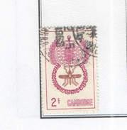 Cambogia 1962 Malaria Valori N.1 Usati  Scott 106 + See Scans