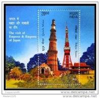 INDIA, 2013,  Emperor And Empress Of Japan Visit, Miniature Sheet, MNH, (**)