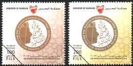 BAHRAIN 2013 2v - Full  Set - Specimen - Muestra Sheikh Issa Humanitarian Services Award - For Service To Humanity - Bahreïn (1965-...)