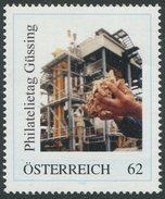 ÖSTERREICH / Philatelietag Güssing / Postfrisch / ** / MNH