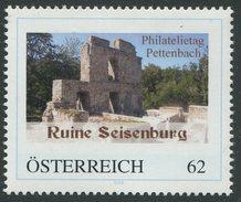 ÖSTERREICH / Philatelietag Pettenbach / Postfrisch / ** / MNH