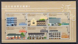 HONG KONG 2017 Miniature Sheet. Revitalisation Of Historic Buildings In Hong Kong Architecture
