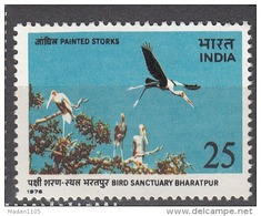 INDIA, 1976,  Keoladeo Ghana Bird Sanctuary, Bharatpur,  MNH, (**)