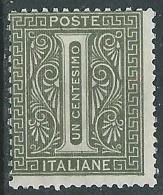 1863-65 REGNO CIFRA 1 CENT SENZA GOMMA - Z3-2