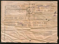Russia USSR 1947 Telegram  Dnepropetrovsk, Rare Postmark - Central Telegraph